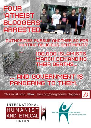 bangladesh-bloggers-leaflet-thumb-p1